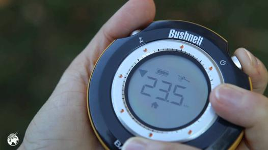 boussole bushnell backtrack