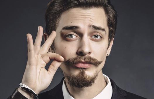 cire moustache