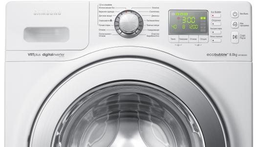 meilleur marque de machine a laver