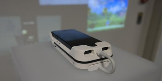 projecteur iphone 5