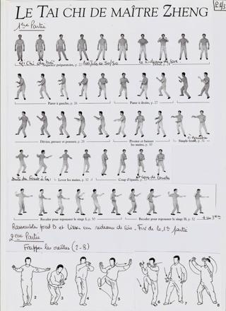 tai chi mouvements de base
